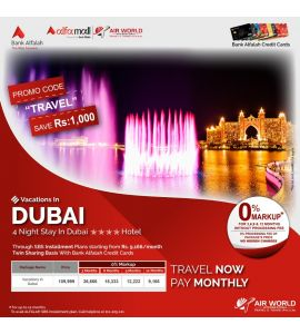 Best of Dubai 4Nights/5Days on Twin Bed