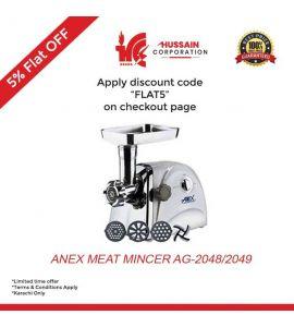 Anex Super Meat Grinder (AG-2048/2049)-Karachi Only-Including Free Delivery-FLAT 5 % OFF