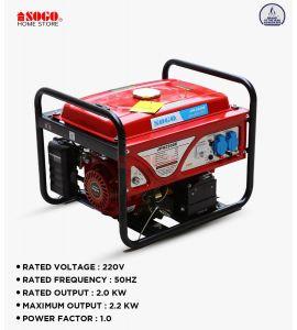 Sogo Generator 2.0 KW (JPN-25000E)