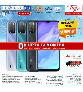 Itel Vision 1 Pro - 6.5 Inch Display - 2GB RAM - 32GB Storage - 1 Year Official Brand Warranty   On Installments   The Speed Grade